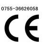 供应GPS导航仪CE认证、GPS汽车导航CE、GPS防盗器CE