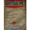 供应0度-90度,TPE塑胶原料