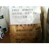 供应海翠原料,高弹性TPEE塑胶原料