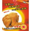 供应深圳炸鸡汉堡加盟