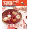 供应深圳奶茶店加盟