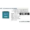 供应GFT EST9006酸度计,PH仪表,ORP计,工业在线控