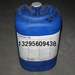 供应美国大湖FLOCON 150 阻垢剂