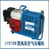 供应消防空气压缩机 消防呼吸专用压缩机 消防空气压缩机