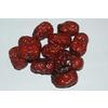 供应红枣|新疆红枣|红枣的功效及营养价值