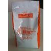 供应投币咖啡机专用原料