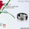 供应深圳定做I DO钛戒指,镶钻钛戒指定做,保健钛戒指定作设计