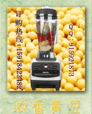 供应现磨五谷豆浆机、商用极速豆浆机、小豆现磨豆浆机