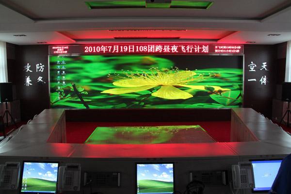 供应山西太原DLP边缘融合大屏幕显示系统