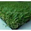 供应威海人造草皮|庭院绿化人造草皮|人工草皮|人造草