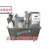 供应小型饺子机 哪有小型自动饺子机