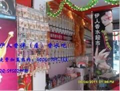 供应湖北香水吧,武汉散装香水批发,黄石香水加盟