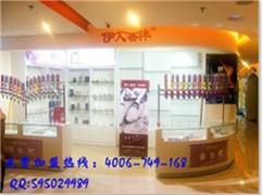 供应杭州香水吧,慈溪散装香水批发,金华香水加盟
