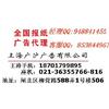 供应中国日报广告部电话广告价格报社电话
