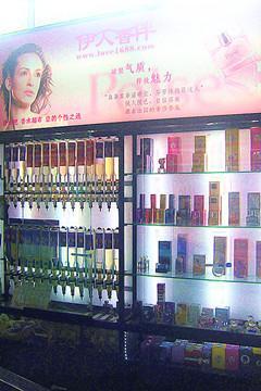 供应新疆香水吧,乌鲁木齐散装香水批发,香水吧加盟