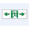 供应博尔杰夜光标识高亮度疏散指示-安全出口-左右