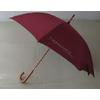 供应直杆伞厂家、直杆雨伞价格、直杆雨伞LOGO设计、深圳直杆雨伞