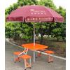 供应太阳伞价格、太阳伞生产、深圳太阳伞厂、促销活动太阳伞批发