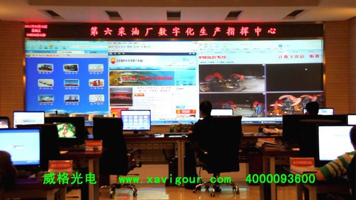 供应DLP多画面融合大屏幕显示系统