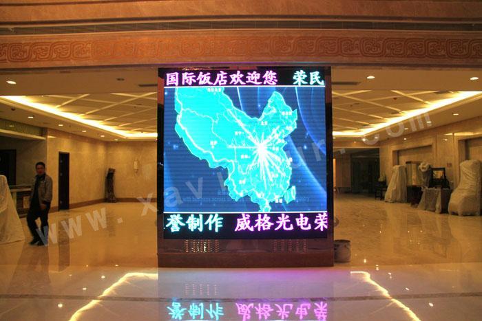 供应河南郑州LED显示屏生产厂家