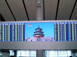 供应西安LED电子显示屏生产中心
