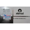 供应德国安铝miro4,反光率95%。