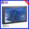供应RXZG7006B防暴防水触摸液晶电脑电视一体机(单点多点)