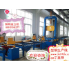供应钢结构焊割生产线