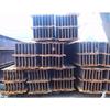 供应天津型钢代理专业销售型钢