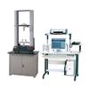 供应YG026-H防水卷材拉力试验机/防水材料拉力试验机/环保材料拉力机/包装材料拉力机