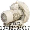 供应台湾星瑞昶高压鼓风机,台湾高压风机价格