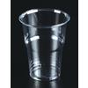供应DC8M 8盎司 pet杯子 一次性塑料杯 咖啡杯 果汁