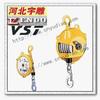 供应进口弹簧平衡器|EW-5日本远藤弹簧平衡器低价现货