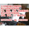 供应吴江台式电脑回收吴江笔记本电脑回收吴江二手电脑回收吴江旧电脑