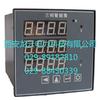 供应PMAC600B-U三相电流表