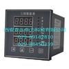 供应PMAC720多功能电力监控仪表 龙云科技
