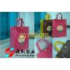 供应香港礼品袋,香港广告宣传礼品袋,香港礼品袋定做