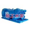 供应渣浆泵祁工水泵