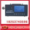 供应CCZ-1000直读式测尘仪