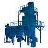 供应干混砂浆混合机组,泡沫板设备,保温砂浆原料
