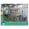 供应黑龙江工业纯净水设备, 黑龙江电子纯净水设备