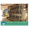 供应黑龙江纯净水设备生产厂, 黑龙江直饮水设备,直饮水系统