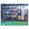 供应黑龙江超纯水系统黑龙江EDI超纯水机