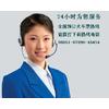 供应2012惠州火车站订票电话是多少-祝全国人民龙年快乐
