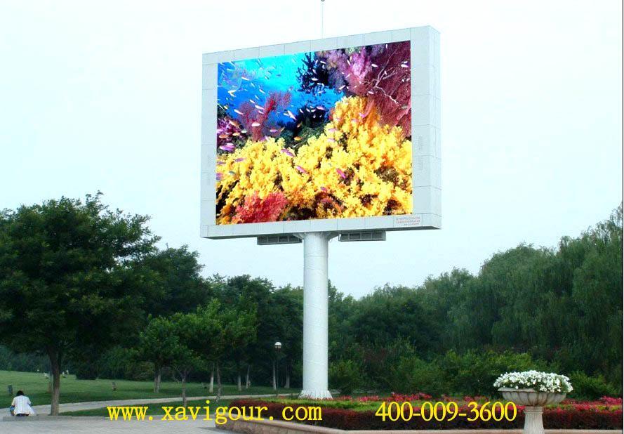 供应陕西室内P5.0(40000点)全彩色LED显示屏