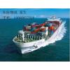 供应国内散货家具海运到澳洲