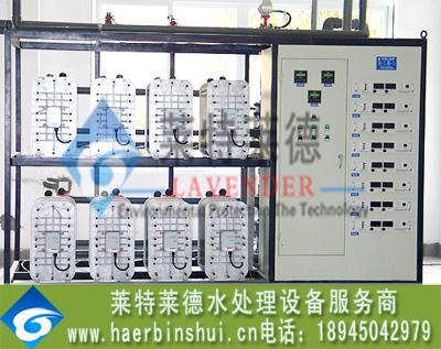 供应黑龙江EDI装置,黑龙江电除盐系统,黑龙江去离子设备