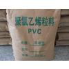 供应透明PVC  出口欧盟专用料