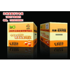 供应郑州质量最好的彩色纸箱纸盒设计印刷包装厂 值得信赖