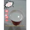 供应斯卡兰防锈皂化油 皂化冷却液